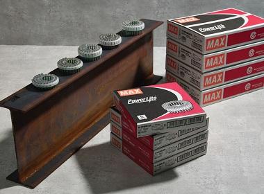 Max Corp Step Pin