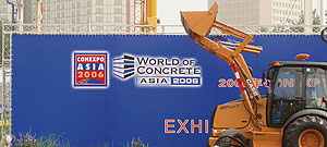 World of Concrete Asia - For American contractors to continue to lead the decorative industry worldwide we must keep improving. Sharing successful practices and tips is good for the industry.
